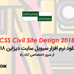 CSS Civil Site Design