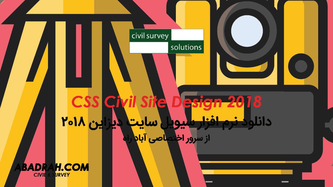 CSS Civil Site Design