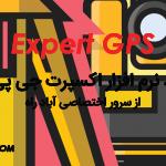 ExpertGPS