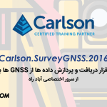 Carlson-SurveyGNSS