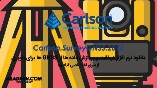 Carlson-SurveyGNSS