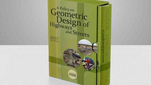aashto-2011-green-book